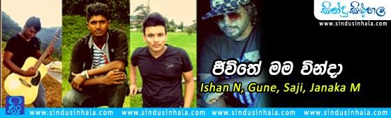 Sachin mama song free download