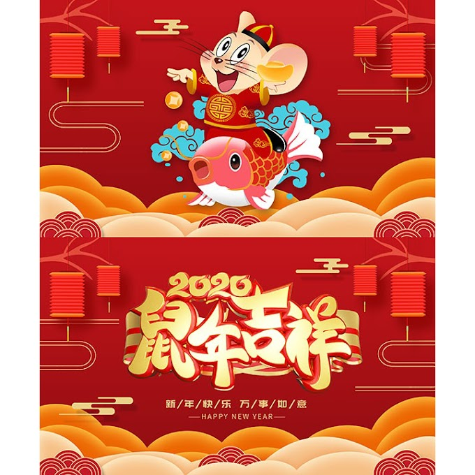 Chinese New Year, 2020 rat year greeting card design free psd material
