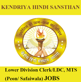 Kendriya Hindi Sansthan, Central Institute of Hindi, KHS India, LDC, MTS, Lower Division Clerk, Multi Tasking Staff, 10th, UP, Uttar Pradesh, freejobalert, Sarkari Naukri, Latest Jobs, khs india logo