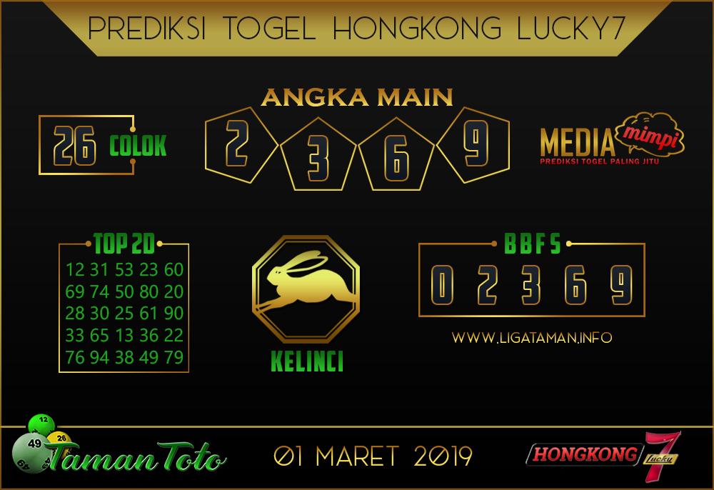 Prediksi Togel HONGKONG LUCKY 7 TAMAN TOTO 01 MARET 2019