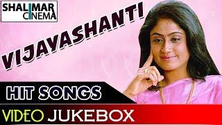 Vijayashanti All Time Hit Video Songs