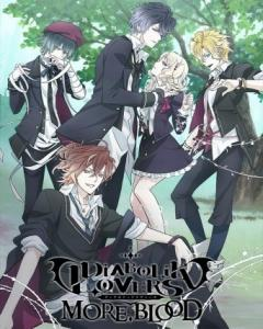 Diabolik Lovers More Blood Episode 1