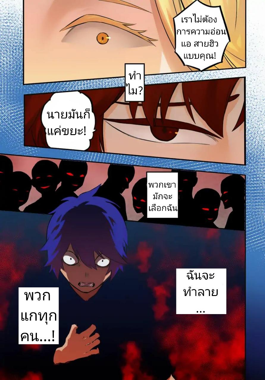 อ่านการ์ตูน Nito's Lazy Foreign World Syndrome ตอนที่ 1 หน้าที่ 2