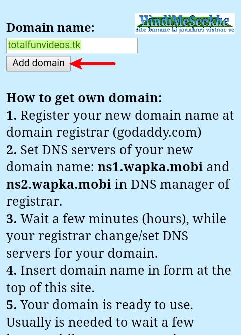 wapka-website-add-domain