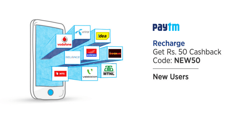 Paytm latest coupons for recharge