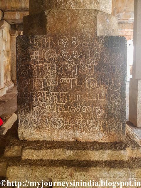 Tamil Inscription at Nambi Narayana Temple