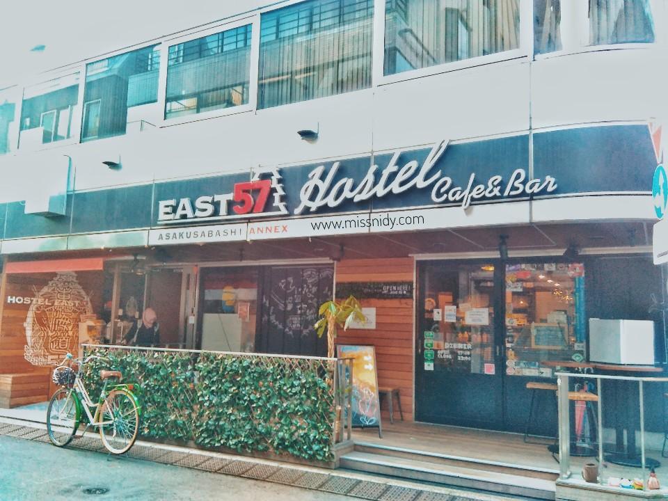 menginap di hostel east 57 asakusabashi tokyo