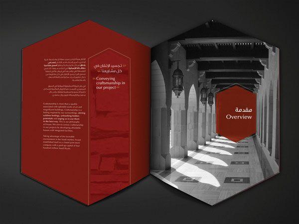Paduan 2 warna dalam desain brosur untuk mendapatkan kesan elegan