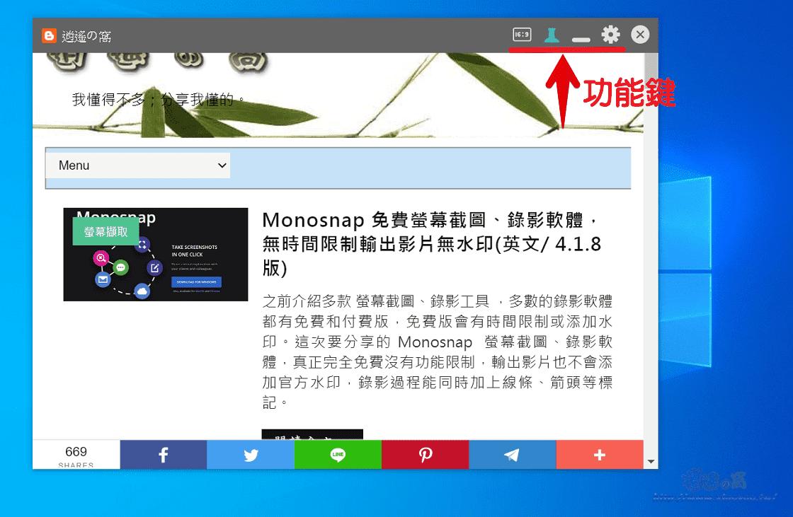 Flobro 用懸浮瀏覽器視窗開啟網頁