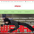 """Компания ООО """"Альфа-Пресс"""" alfa-press.host отзывы, лохотрон! Наборщик текста на дому"""
