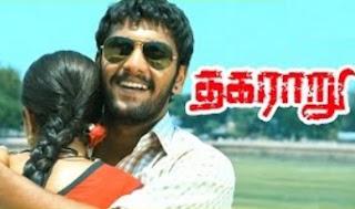 Thagararu movie scenes | Pawan warns Poorna | Friends have misunderstanding | Arulnithi