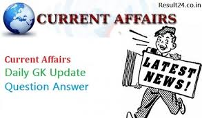 Daily Current Affairs Quiz june 9th 2017