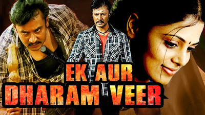 Ek Aur Dharamveer (Dharma) 2016 watch full hindi dubbed movie