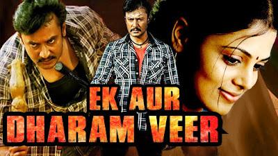 Ek Aur Dharamveer (Dharma) 2016 watch full hindi dubbed movie