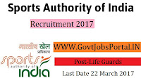 Sports Authority of India Recruitment 2017–Life Guards