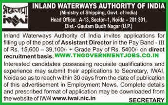 Inland Waterways Authority of India (IWAI) (www.tngovernmentjobs.co.in)