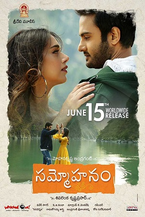 Sammohanam (2018) 350Mb Full Hindi Dubbed Movie Download 480p HDTV thumbnail