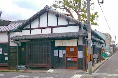 パン工房 泰(富田林市)