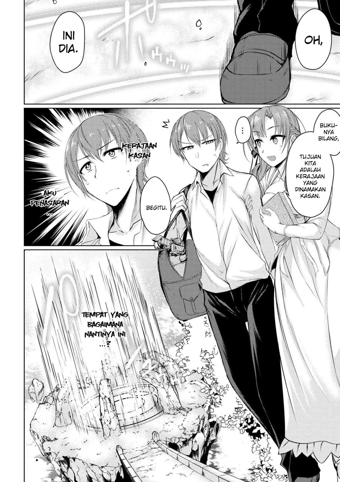 Baca Komik Tsujou Kougeki ga Zentai Kougeki de 2-kai Kougeki no Okaasan wa Suki desu ka? Chapter 2 Bahasa Indonesia Page 6 Kintamaindo