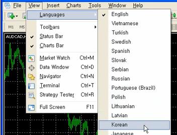메타트레이더 - 한국어 설정하는 방법