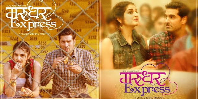 Marudhar Express Movie Downoad