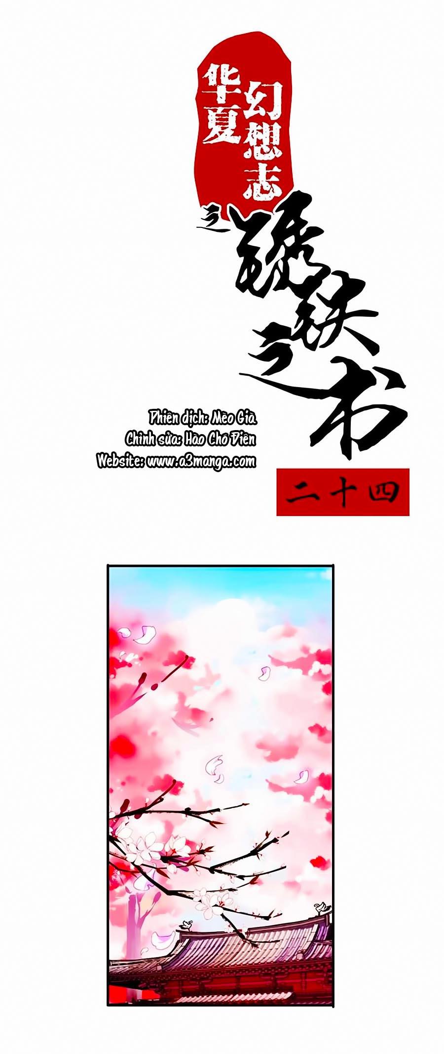 Tú Thiết Chi Thư Chap 24 - Next Chap 25