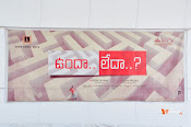 Vunda Leda Movie Launch-thumbnail-9
