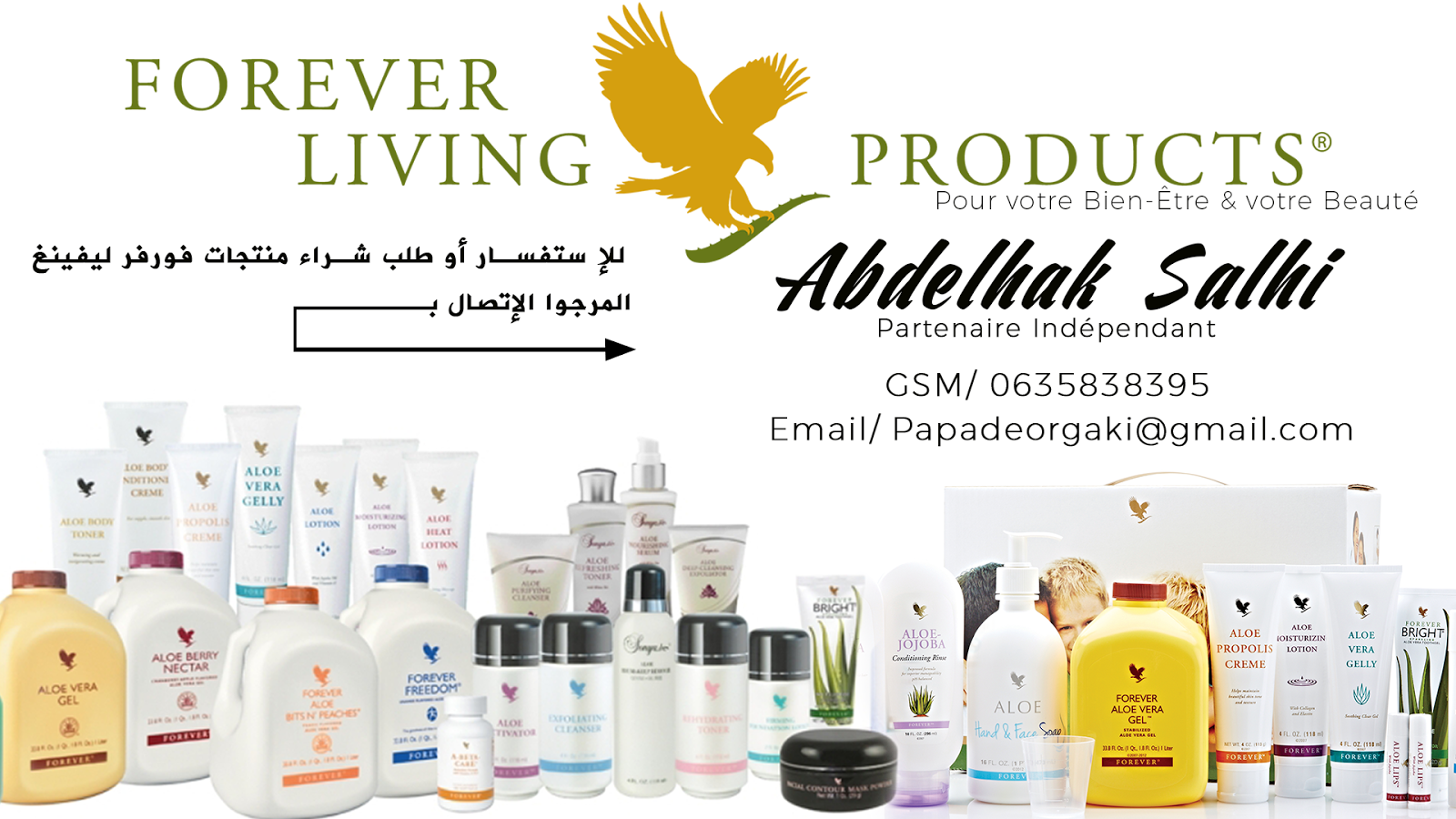 Distributeur Independant Forever Living Products Maroc Tel 0635838395