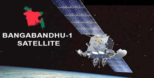 Bangabandhu-1 Satellite will Soon add New TV Channels of