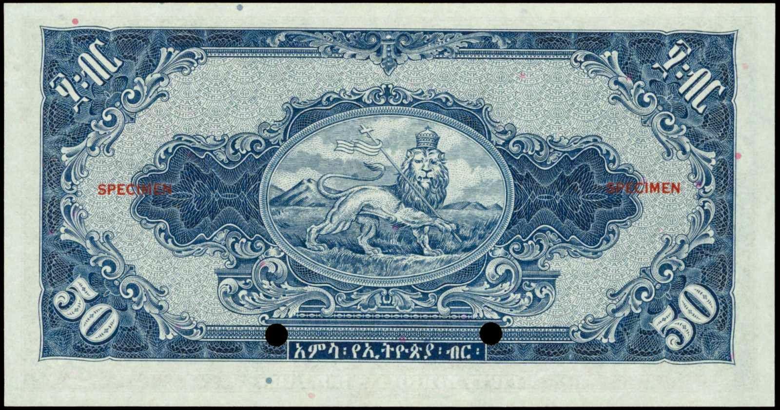 Ethiopia currency 50 Dollars banknote 1945