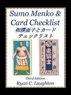 Sumo Menko and Card Checklist