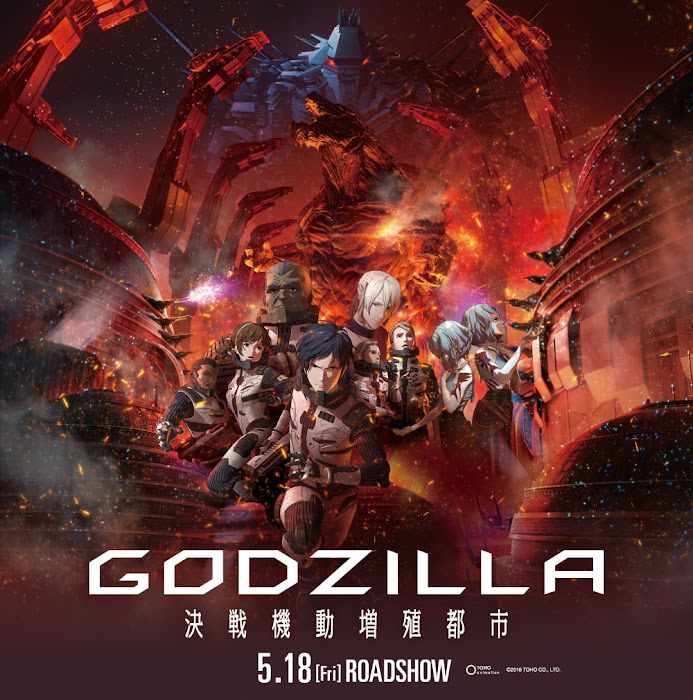 Ảnh trong phim Godzilla: City on the Edge of Battle 1