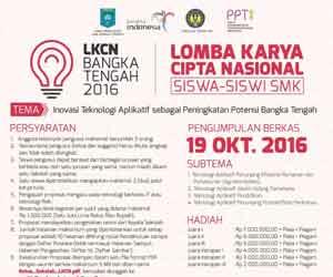 LKCN 2016