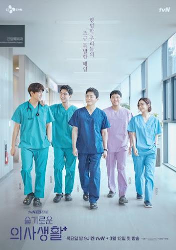 Hospital Playlist Episode 11