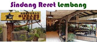 Sendang Reret Lembang, sejarah dan fasilitas