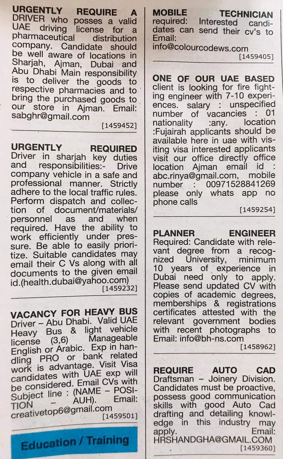 Renishaw Hills Vacancies