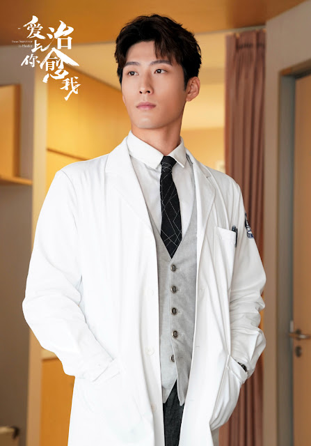 from survivor to healer cdrama Shawn Dou Xiao