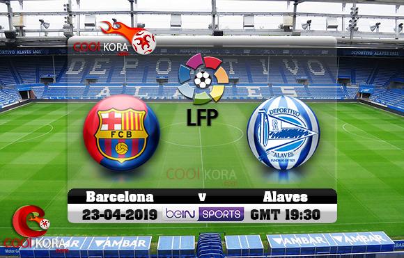مشاهدة مباراة ديبورتيفو ألافيس وبرشلونة اليوم 23-4-2019 في الدوري الأسباني