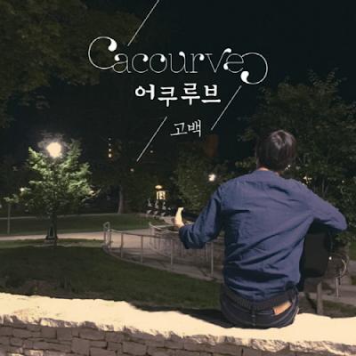 [Single] ACOURVE – 고백