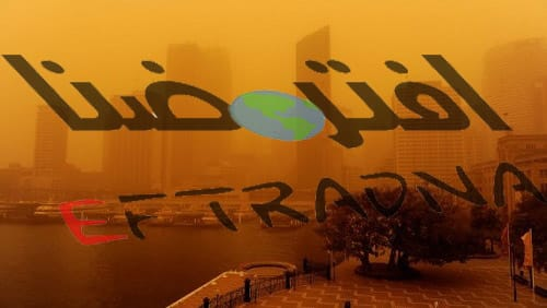 عاصفة رملية تضرب القاهرة غدا