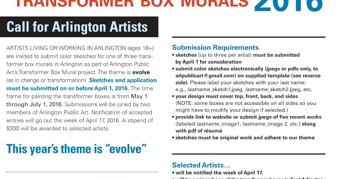Arlington public art call for artists transformer box for Call for mural artists 2014