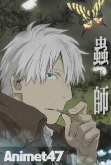 Mushishi Special: Hihamukage - Mushi-shi Tokubetsu-hen: Hihamu Kage 2014 Poster