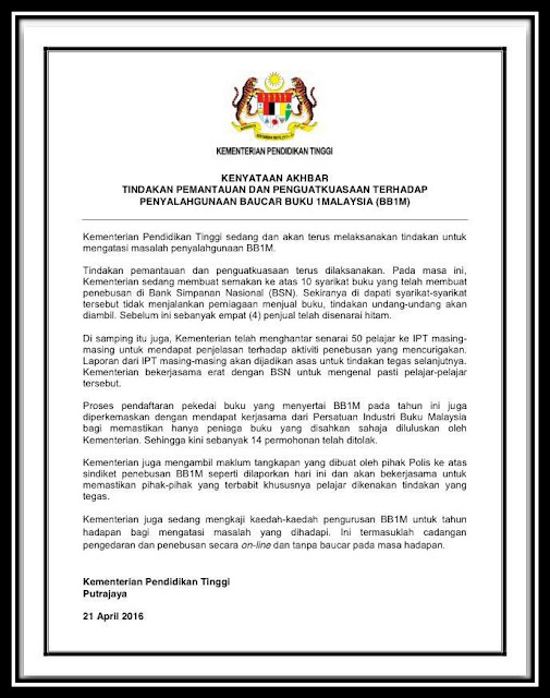 Kenyataan Media Penyalahgunaan Baucer Buku 1 Malaysia