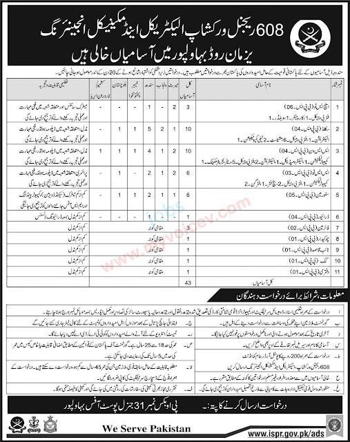 ⇨ Jobs in Pak Army - Career Oppurtunities at 608 Regional Workshop Electrical and Machenical Engineering Yazman road Bahawalpur  - Apply within 20 Days