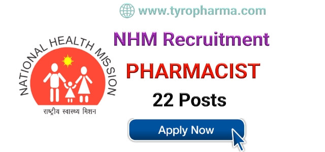 nhm recruitment 2018,national health mission recruitment 2018,nhm vacancy 2018,pbnrhm recruitment 2018,government jobs 2018
