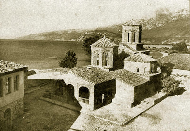 St. Naum (Св. Наум) Monastery, Ohrid, Macedonia