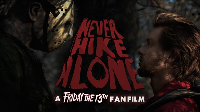 nha_f13thfanfilm_header.jpg
