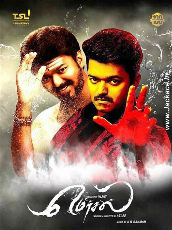 Mersal box office budget cast hit or flop posters release story wiki for Poster photos