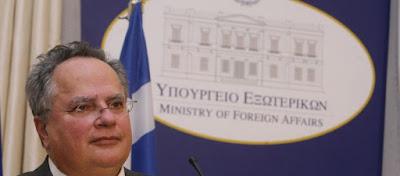 Απάντηση-κεραυνός του ΥΠΕΞ στην Άγκυρα: «Δεν σας αφορά η στρατικοποίηση των νησιών γιατί δεν συμμετείχατε στον Β΄ΠΠ»