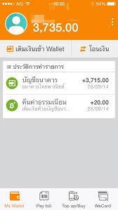 เงินในโทรศัพท์ แลกเงินสด เปลี่ยนเงิน โทรศัพท์ เป็นบัตรเติมเงิน ais,รับซื้อค่าโทรดีแทค,เปลี่ยน เงิน ใน ซิ ม เป็น เงินสด,บัตรเงินสด 12call แลกเงิน,เงิน ใน โทรศัพท์ เป็น บัตร